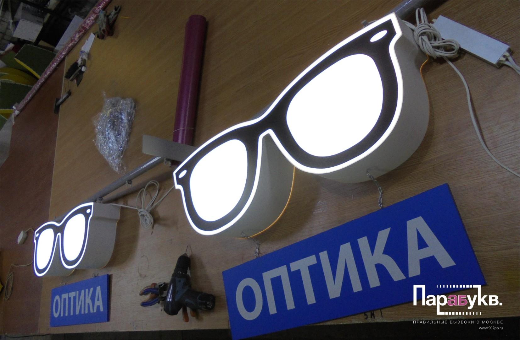 шишханов как выглядит картинка вывеска предмет оптика наступает излюбленная часть